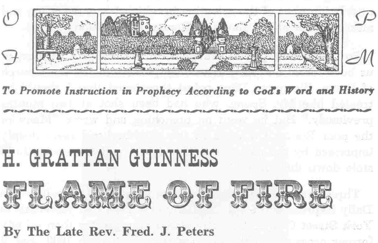 The title graphic from the original publication in The Old-Fashioned Prophecy Magazine